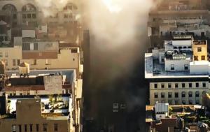 Τρόμος, Μανχάταν - Έκρηξη, Video, tromos, manchatan - ekrixi, Video