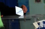 Στην τελική ευθεία για εκλογές - Το σενάριο του αιφνιδιασμού,
