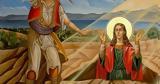 Αγία Μαρκέλλα,agia markella