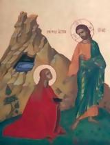 Αγία Μαρία Μαγδαληνή, Μαθήτρια, Κυρίου Ακόλουθος, Θεοτόκου,agia maria magdalini, mathitria, kyriou akolouthos, theotokou