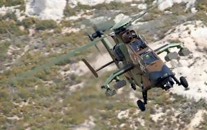 Eurocopter Tiger, Apache