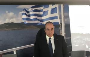 Αυτοί, Έλληνες, LNG, aftoi, ellines, LNG