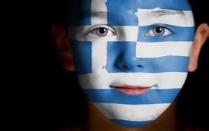 Είμαι Ελληνας, eimai ellinas