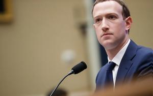 Facebook, Ολοκαυτώματος, Facebook, olokaftomatos