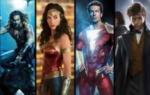 SDCC 2018, Μάγοι, Warner Bros, SDCC 2018, magoi, Warner Bros