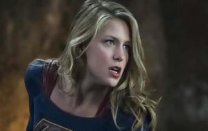 SDCC 2018, Supergirl
