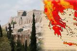 Καιρός, Καύσωνας, Πάνω, – Κλείνουν, Ακρόπολη,kairos, kafsonas, pano, – kleinoun, akropoli