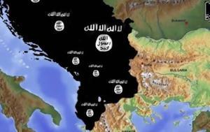 Πώς, Συμφωνία, Πρεσπών, Βαλκάνια, pos, symfonia, prespon, valkania