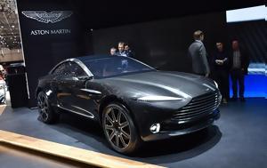 SUV, Aston Martin