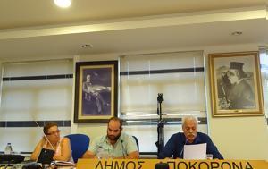 Θετικός, Δήμο Αποκόρωνα, thetikos, dimo apokorona