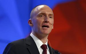 FBI, Πρώην, Τραμπ, Ρώσους, FBI, proin, trab, rosous