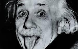 40 τρελά πράγματα που δεν ξέρουμε