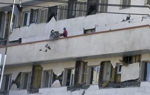 Ισχυρός σεισμός, Ιράν, ischyros seismos, iran
