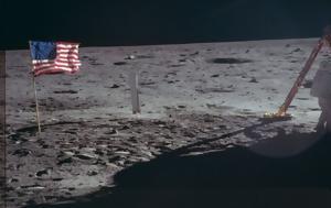 Apollo 11-Σε, Apollo 11-se