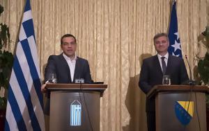 Τσίπρας, Αττική, tsipras, attiki