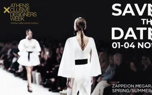 24η Εβδομάδα Μόδας AXDW, 4 Νοεμβρίου, Ζάππειο Μέγαρο, 24i evdomada modas AXDW, 4 noemvriou, zappeio megaro
