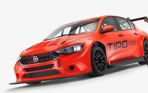 Παρουσιάστηκε, Fiat Tipo TCR, parousiastike, Fiat Tipo TCR