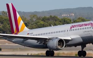 Ευρώπη, Germanwings, evropi, Germanwings