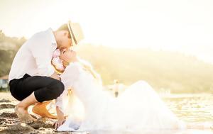 Γάμος, gamos
