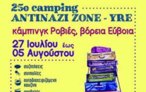 25ου, Antinazizone-YRE, Ροβιές, Β Εύβοιας, 25ou, Antinazizone-YRE, rovies, v evvoias