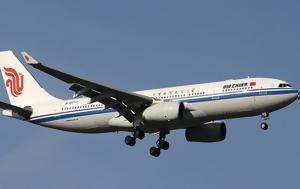 Ταλαιπωρία, Air China, talaiporia, Air China