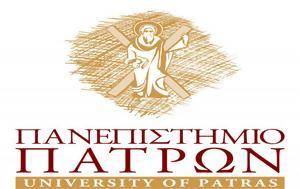 Ανέβα, Μεταπτυχιακό, Ειδική Αγωγή, Πανεπιστήμιο, aneva, metaptychiako, eidiki agogi, panepistimio