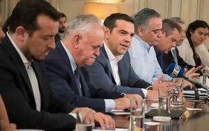 Υποκρισία Τσίπρα, Ανέλαβε, - Ούτε, ypokrisia tsipra, anelave, - oute