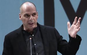 Σύντροφοι, ΣΥΡΙΖΑ, Βαρουφάκης, syntrofoi, syriza, varoufakis