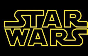 Ανακοινώθηκε, Star Wars, Episode IX, anakoinothike, Star Wars, Episode IX