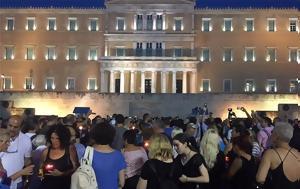 Εκατοντάδες, Σύνταγμα, – Δείτε, ekatontades, syntagma, – deite