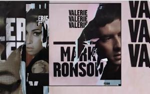 Γνωρίζατε, Valerie, gnorizate, Valerie