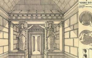 Μνημείο, Αμφίπολης, Πτολεμαίο, Δεινοκράτη, mnimeio, amfipolis, ptolemaio, deinokrati