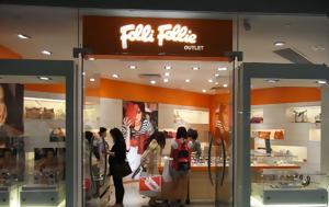 Πρόστιμο, Folie Folie, Επιτροπή Κεφαλαιαγοράς, prostimo, Folie Folie, epitropi kefalaiagoras