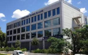 Κληρώνει, Επενδυτική Τράπεζα Ελλάδας, klironei, ependytiki trapeza elladas