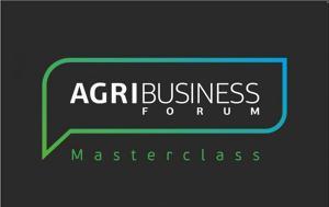 Αιτήσεις, AgriBusiness, aitiseis, AgriBusiness