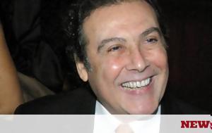 Βοσκόπουλος, Κέρκυρα, Γκερέκου, voskopoulos, kerkyra, gkerekou