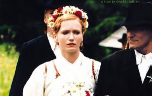 Έρωτας, Ζέλαρι, 47ο Φεστιβάλ Ολύμπου, erotas, zelari, 47o festival olybou