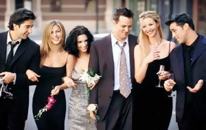 Ποιος, Φιλαράκια, Jennifer Aniston, poios, filarakia, Jennifer Aniston