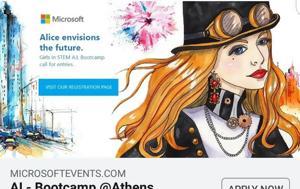 A I Bootcamp, Microsoft, Ελλάδα, A I Bootcamp, Microsoft, ellada
