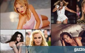 10 διάσημοι αποκαλύπτουν τις ερωτικές τους φαντασιώσεις (pics)