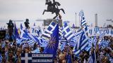 Νέο, Μακεδονία, ΔΕΘ,neo, makedonia, deth