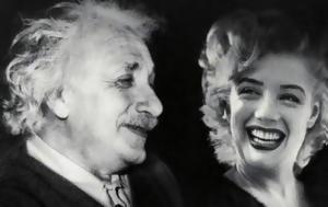 Έντγκαρ Χούβερ, Αϊνστάιν, Μονρόε, entgkar chouver, ainstain, monroe