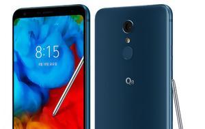 LG Q8 2018, Επίσημο, 6 2'' FHD+, 100, LG Q8 2018, episimo, 6 2'' FHD+, 100