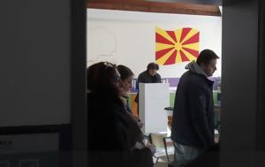 Δημοσκόπηση, ΠΓΔΜ, Προβάδισμα, dimoskopisi, pgdm, provadisma