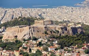 Πήραν, Αύγουστο, Αθήνα, piran, avgousto, athina