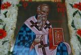 ΔΕΙΤΕ ΦΩΤΟ, Αγίου Αιμιλιανού Επισκόπου Κυζίκου, Πάτρα,deite foto, agiou aimilianou episkopou kyzikou, patra