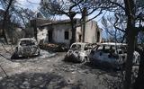 «Οι παραιτήσεις δεν βελτιώνουν τις διαρθρωτικές ελλείψεις στο πεδίο της κατάσβεσης πυρκαγιών»,
