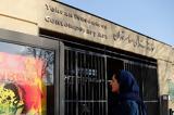 Δέκα, Πικάσο, Μουσείο, Τεχεράνης,deka, pikaso, mouseio, techeranis