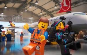 Turkish Airlines, Νέο, Warner Bros, Turkish Airlines, neo, Warner Bros