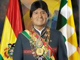 Βολιβία, Εκλάπη,volivia, eklapi